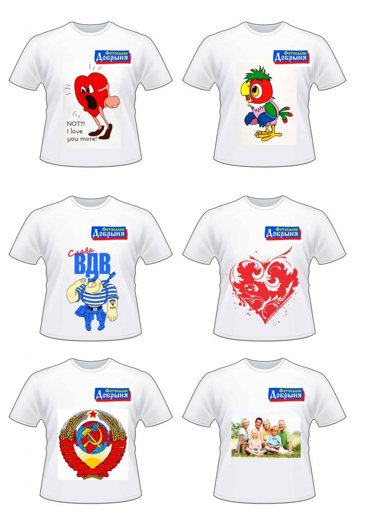 печать_на_футболку